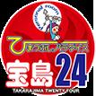 宝島24ロゴ